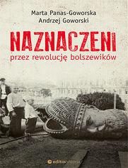 nazreb_ebook