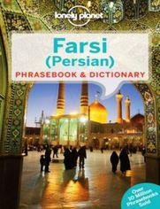Farsi (Persian) - Rozmówki farsi. Lonely pLanet - Praca zbiorowa