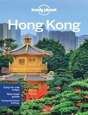 Hong Kong. City Guide. Przewodnik Lonely Planet - Piera Chen