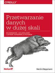 przdan_ebook