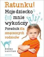ramojd_ebook