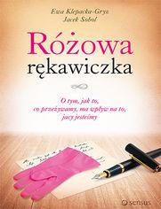 rozrek_ebook