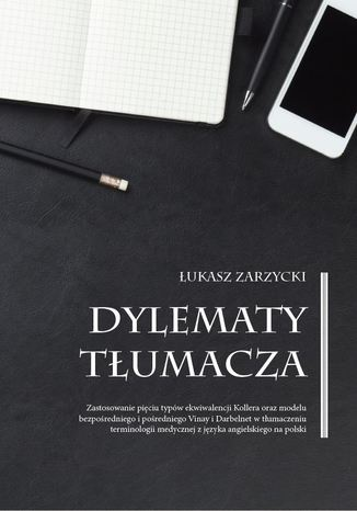 Okładka książki/ebooka Dylematy tłumacza