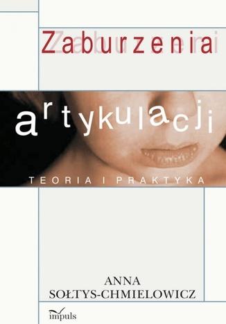 Okładka książki/ebooka Zaburzenia artykulacji