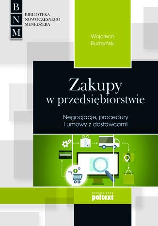 Okładka książki/ebooka Zakupy w przedsiębiorstwie