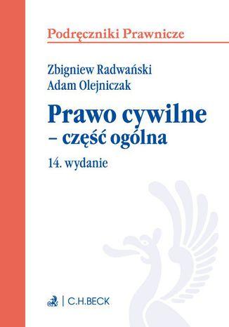 Okładka książki/ebooka Prawo cywilne - część ogólna. Wydanie 14