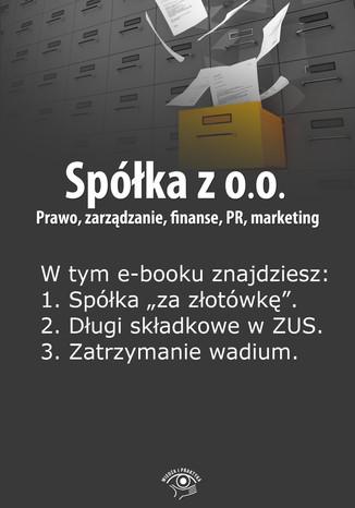 Okładka książki/ebooka Spółka z o.o. Prawo, zarządzanie, finanse, PR, marketing, wydanie lipiec 2014 r