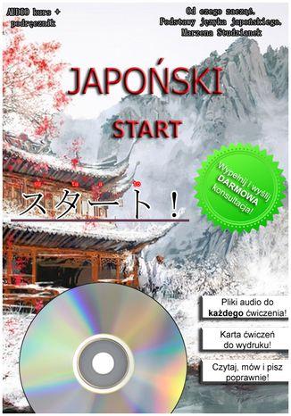 Okładka książki/ebooka Japoński Start. Podręcznik do nauki języka japońskiego