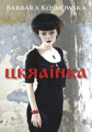 Okładka książki/ebooka Ukrainka