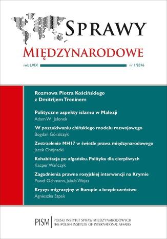 Okładka książki/ebooka Sprawy Międzynarodowe 1/2016