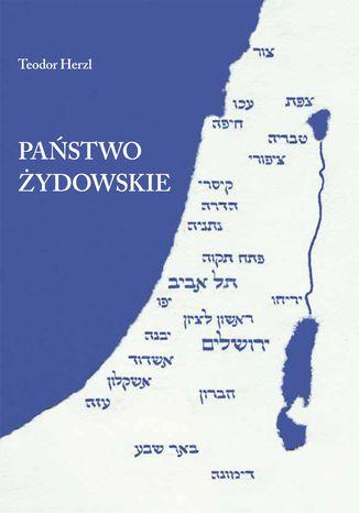 Okładka książki/ebooka Państwo żydowskie