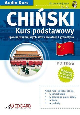 Okładka książki/ebooka Chiński Kurs Podstawowy