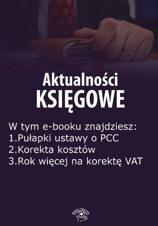Okładka książki/ebooka Aktualności księgowe, wydanie listopad 2015 r
