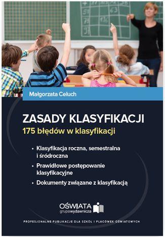 Okładka książki/ebooka Zasady klasyfikacji. 175 błędów w klasyfikacji