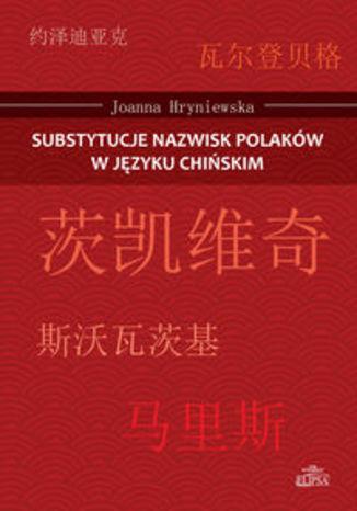 Okładka książki/ebooka Substytucje nazwisk Polaków w języku chińskim