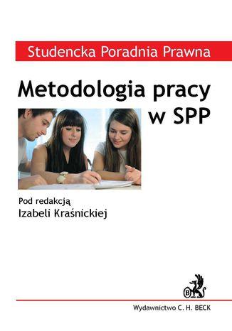 Okładka książki/ebooka Metodologia pracy w SPP