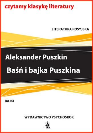 Okładka książki/ebooka Baśń i bajka Puszkina