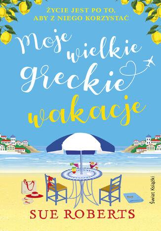 Okładka książki/ebooka Moje wielkie greckie wakacje