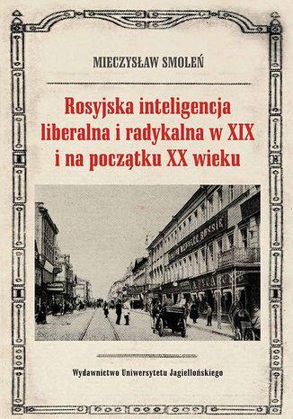 Okładka książki/ebooka Rosyjska inteligencja liberalna i radykalna w XIX i na początku XX wieku. Poglądy, oceny, opinie