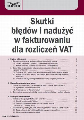 Okładka książki/ebooka Skutki błędów i nadużyć w fakturowaniu dla rozliczeń VAT