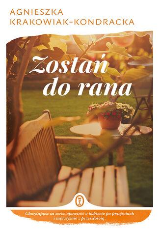Okładka książki/ebooka Zostań do rana