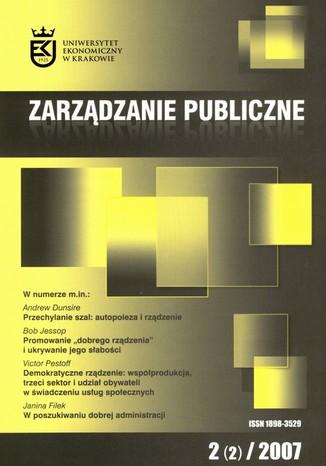 Okładka książki/ebooka Zarządzanie Publiczne nr 2(2)/2007