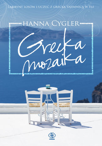 Okładka książki/ebooka Grecka mozaika