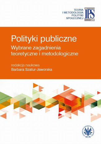 Okładka książki/ebooka Polityki publiczne