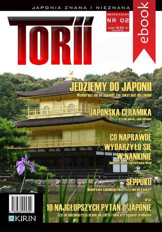 Okładka książki/ebooka Torii. Japonia znana i nieznana #2