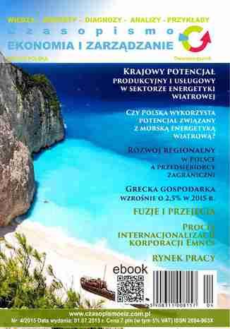 Okładka książki/ebooka Ekonomia i Zarządzanie nr 4/ 2015 ISSN 2084-963X