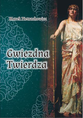 Okładka książki/ebooka Gwiezdna Twierdza