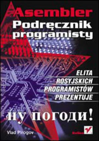Okładka książki/ebooka Asembler. Podręcznik programisty