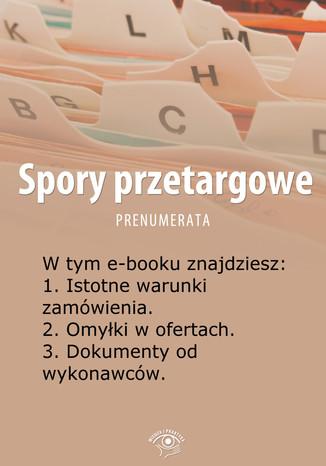 Okładka książki/ebooka Spory przetargowe, wydanie lipiec 2014 r
