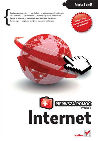 Okładka książki/ebooka Internet. Pierwsza pomoc. Wydanie II