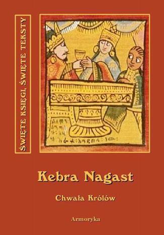 Okładka książki/ebooka Kebra Nagast. Chwała królów