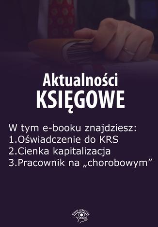 Okładka książki/ebooka Aktualności księgowe, wydanie marzec 2015 r