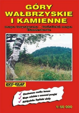 Okładka książki/ebooka Góry Wałbrzyskie i Kamienne. Mapa turystyczna