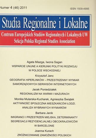 Okładka książki/ebooka Studia Regionalne i Lokalne nr 4(46)/2011