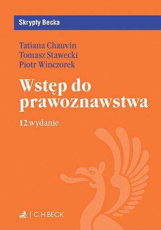 Okładka książki/ebooka Wstęp do prawoznawstwa. Wydanie 12
