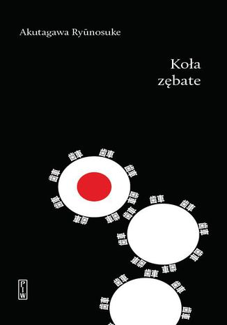 Okładka książki/ebooka Koła zębate