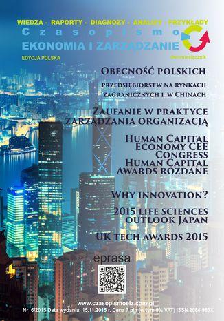 Okładka książki/ebooka Ekonomia i Zarządzanie nr 6/ 2015 ISSN 2084-963X