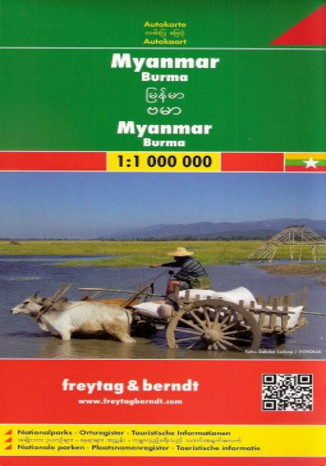 Okładka książki Birma. Mapa Freytag & Berndt / 1:1 000 000