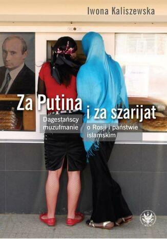 Okładka książki/ebooka Za Putina i za szarijat. Dagestańscy muzułmanie o Rosji i państwie islamskim