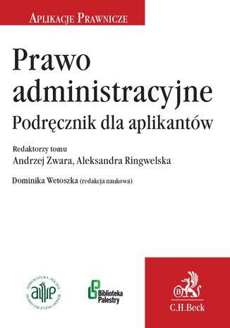 Okładka książki/ebooka Prawo administracyjne. Podręcznik dla aplikantów