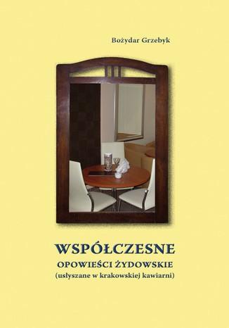 Okładka książki/ebooka Współczesne opowieści żydowskie