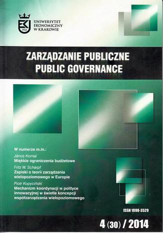 Okładka książki/ebooka Zarządzanie Publiczne nr 4(30)/2014 - Fritz W. Scharpf: zapiski o teorii zarządzania wielopoziomowego w Europie