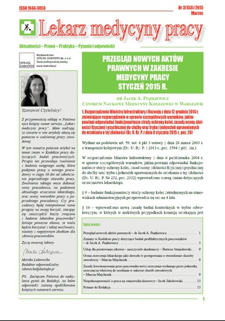 Okładka książki/ebooka Lekarz Medycyny Pracy on-line Nr.3/2015