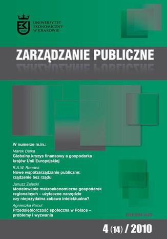 Okładka książki/ebooka Zarządzanie Publiczne nr 4(14)/2010