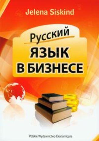 Język rosyjski w biznesie