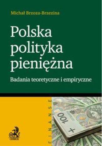 Polska polityka pieniężna